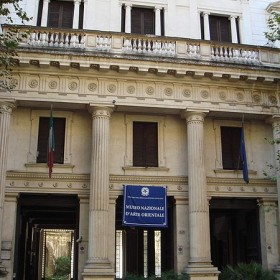 "National Museum of Oriental Art ""Giuseppe Tucci"""